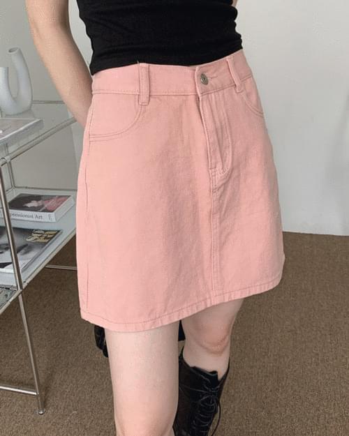 Medium Basic Cotton Skirt