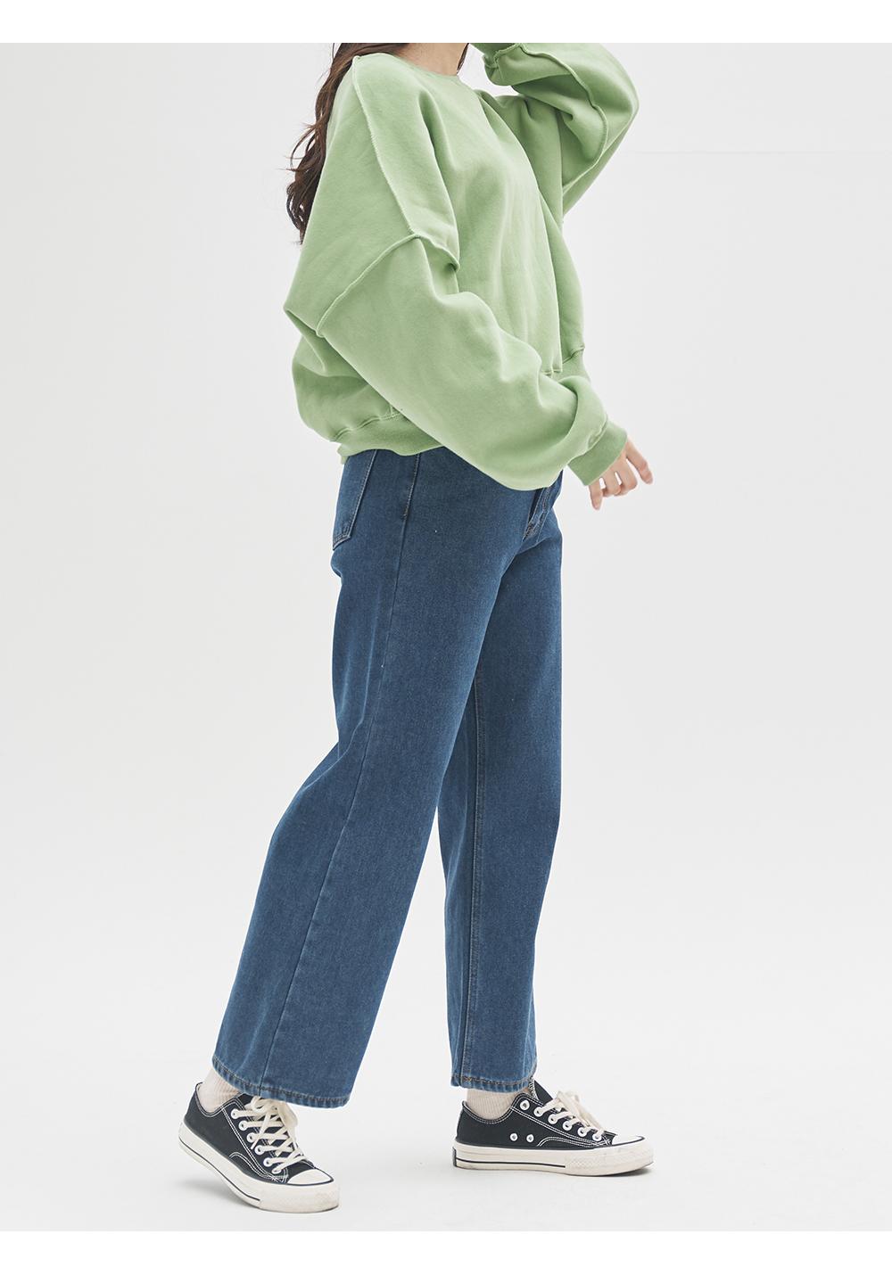 Scent straight fit denim pants
