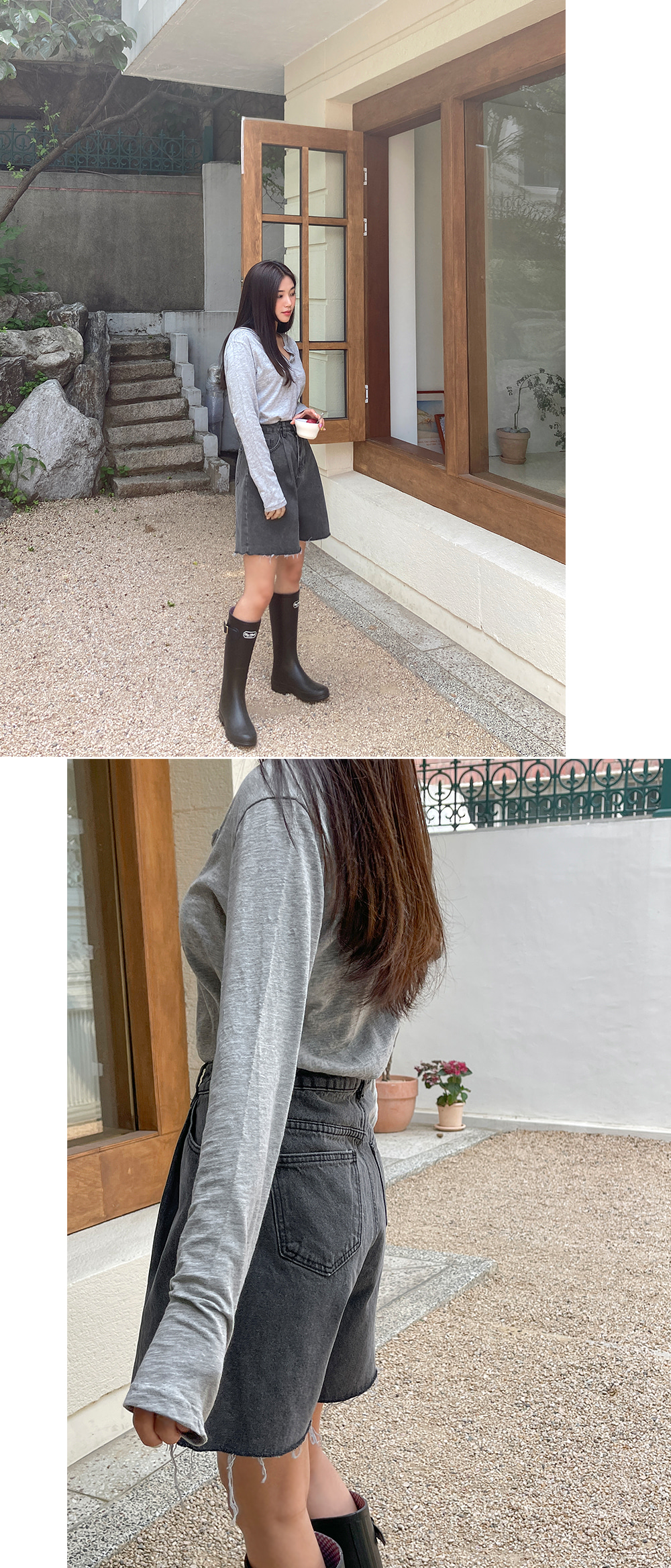 Rainy Day Button Tea