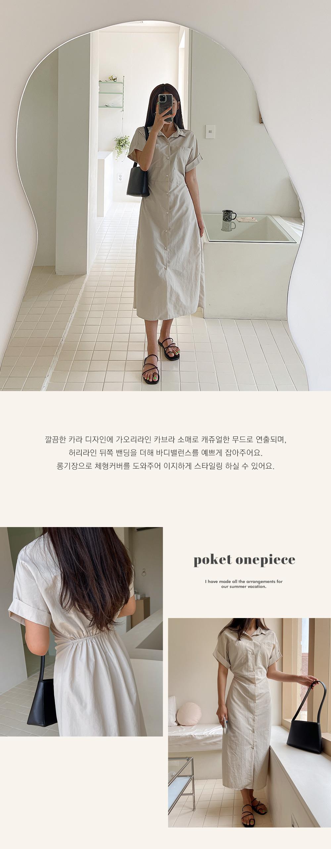 Paris pocket Dress