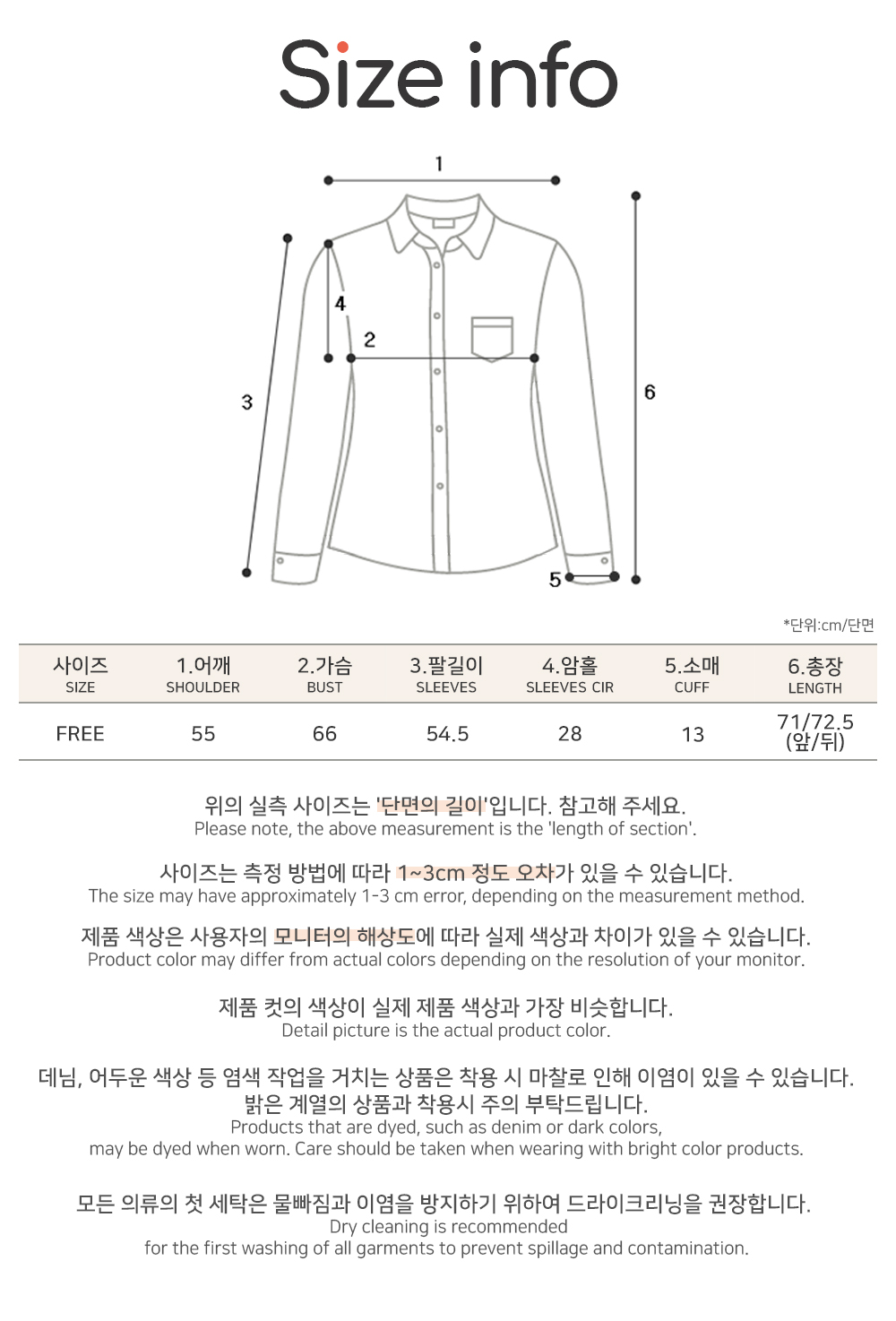 Big Size 66-120 Sold Over Fit See-through Collar Shirt