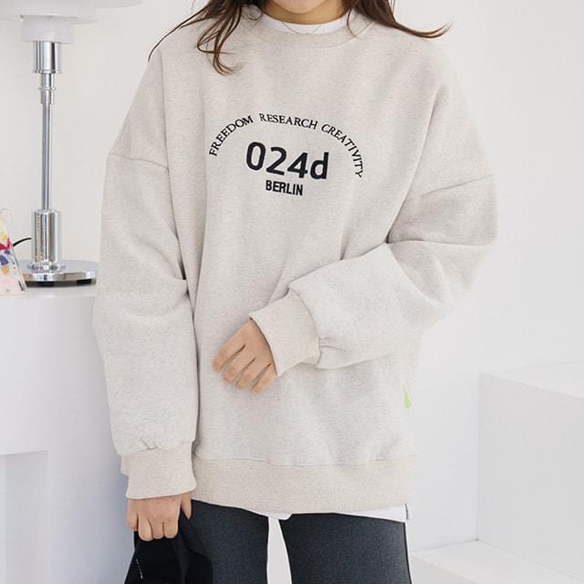 Podium Big Size 55-120 Loose-fit Fleece-lined Sweatshirt