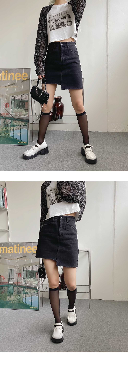 Dantel Unbald Denim Skirt