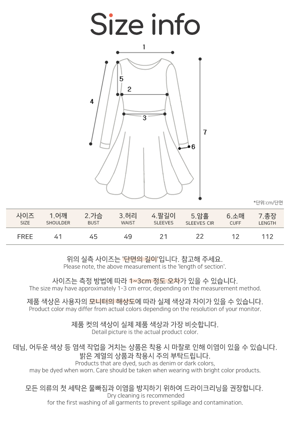 55-77 Alish Line Knitwear Long Dress