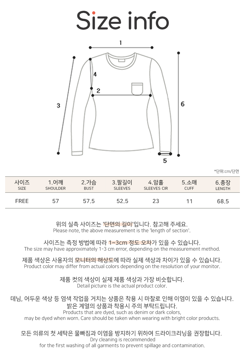 Big Size 55-88 Harin Collar Knitwear Over Fit Half Zip Up