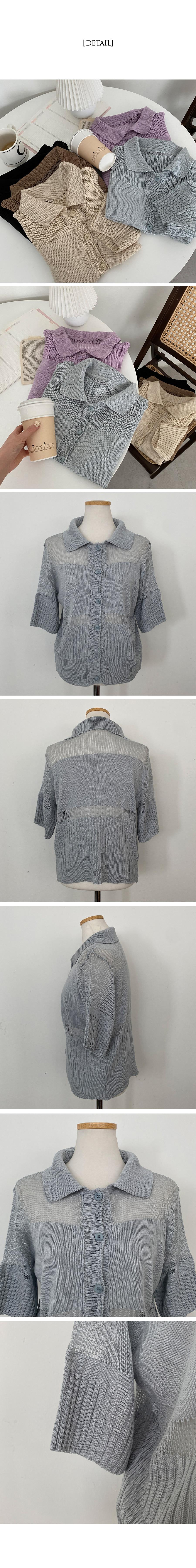 Neo SCSI Collar Short Sleeve Cardigan