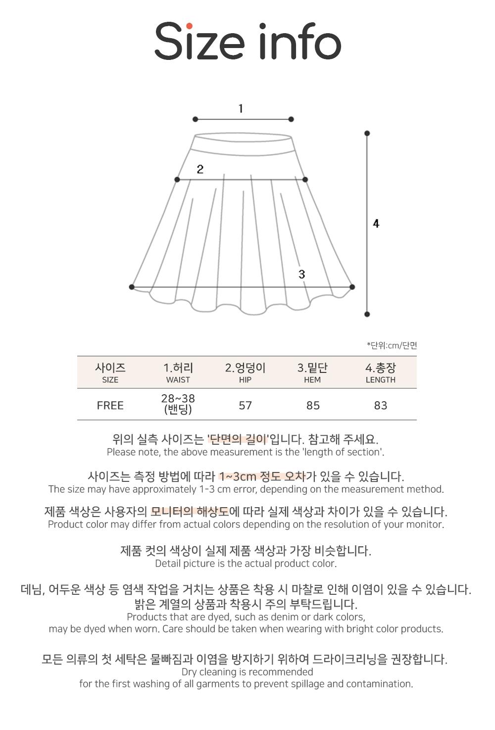 Big 26-34 Inch Mori Check Wool Long Skirt
