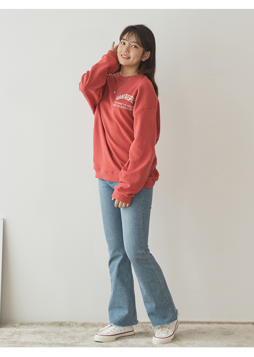 Autumn Flared slim long jeans