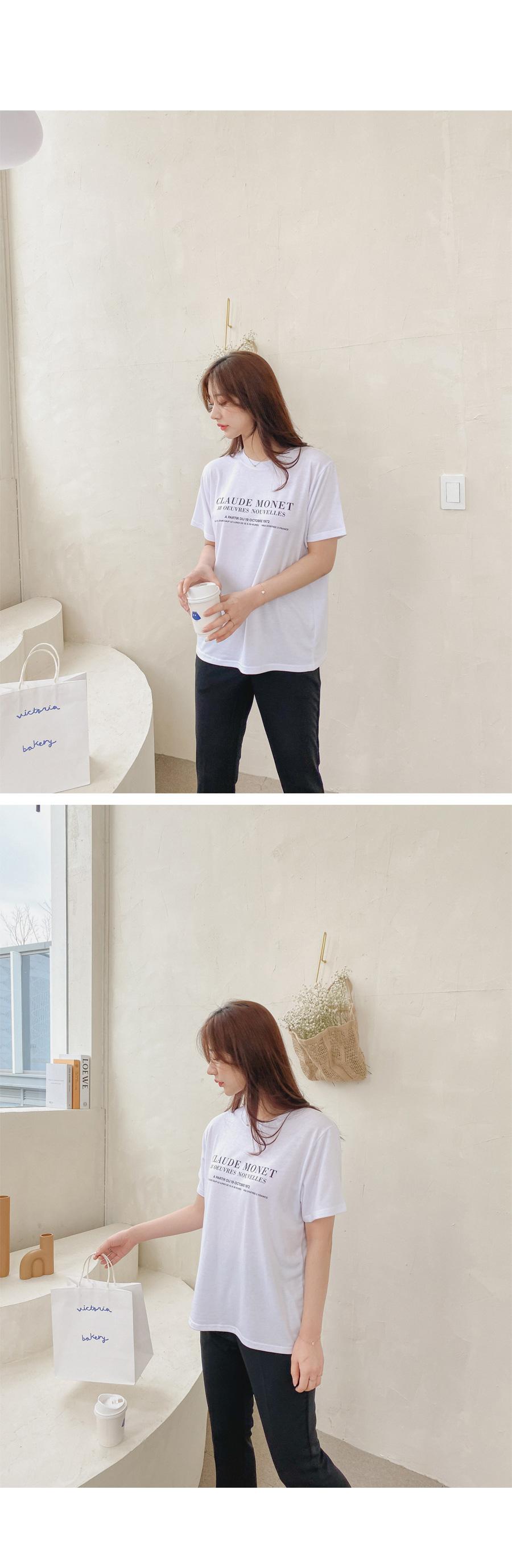 Jour Silky Short Sleeve T-shirt