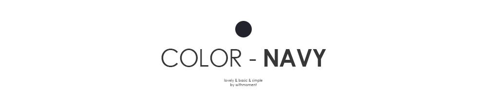 looson stitch slacks - 2color