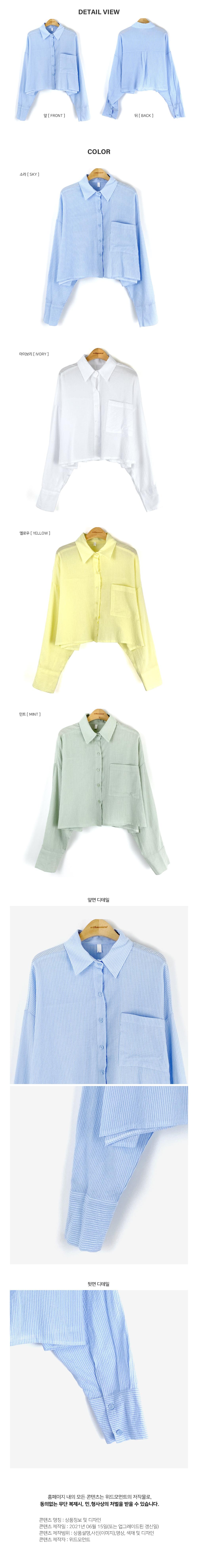 Propion Crop Shirt - 4color