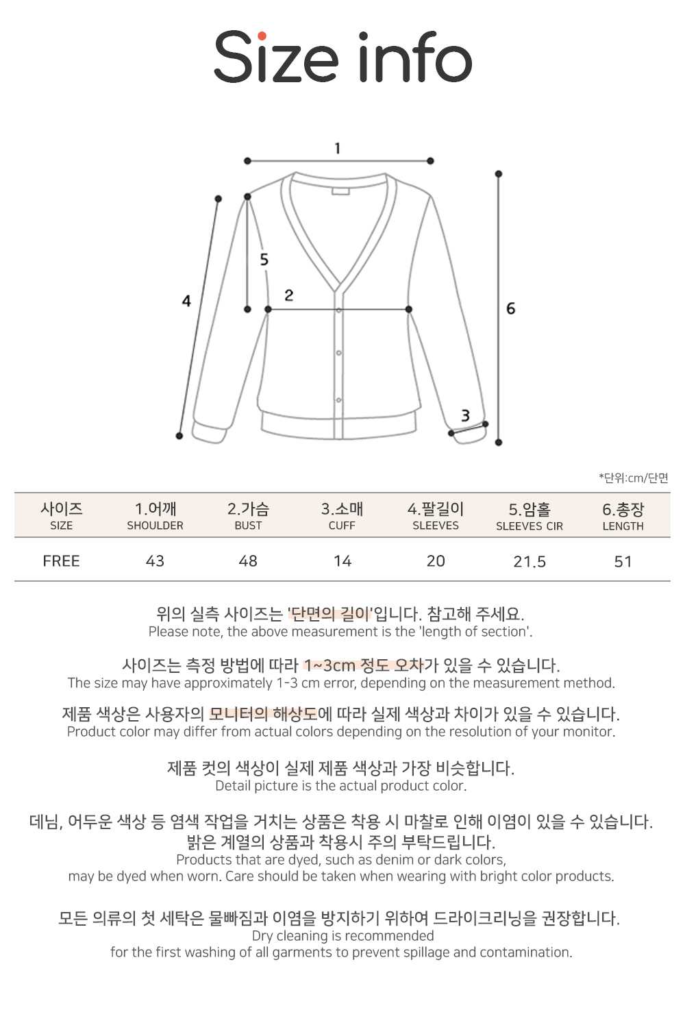 Muffin V-Neck Ribbed button cardigan