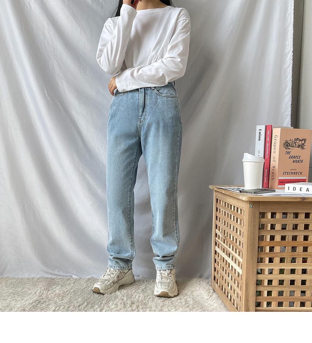 Big Size 26-38 Inch Cookie Long Wide Denim Pants