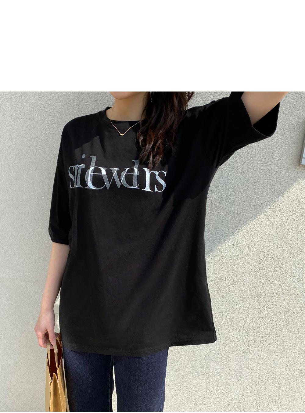 Big Size 55-99 Unique Overfit T-shirt