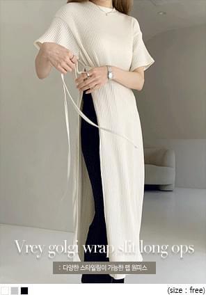 High Side Slit Ribbed Dress