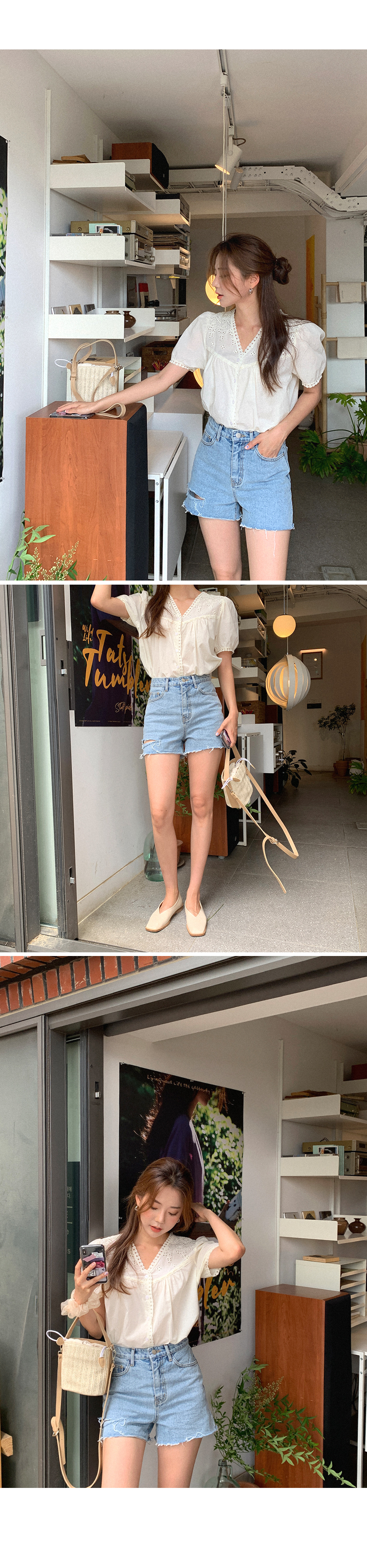 summer daily slit jeans