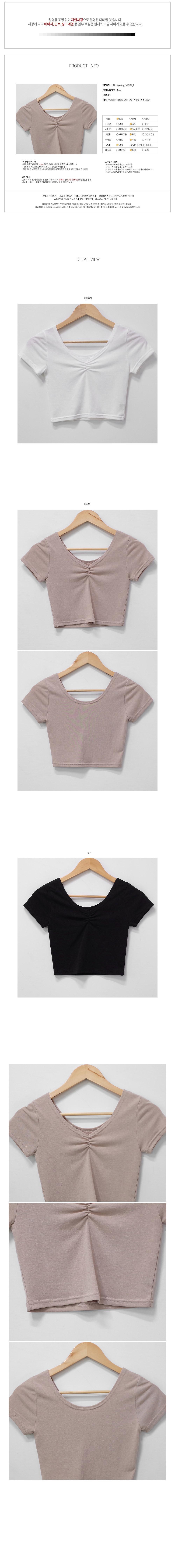 Raffi Ribbed Training Pants + Tiny Shirring Crop Tee