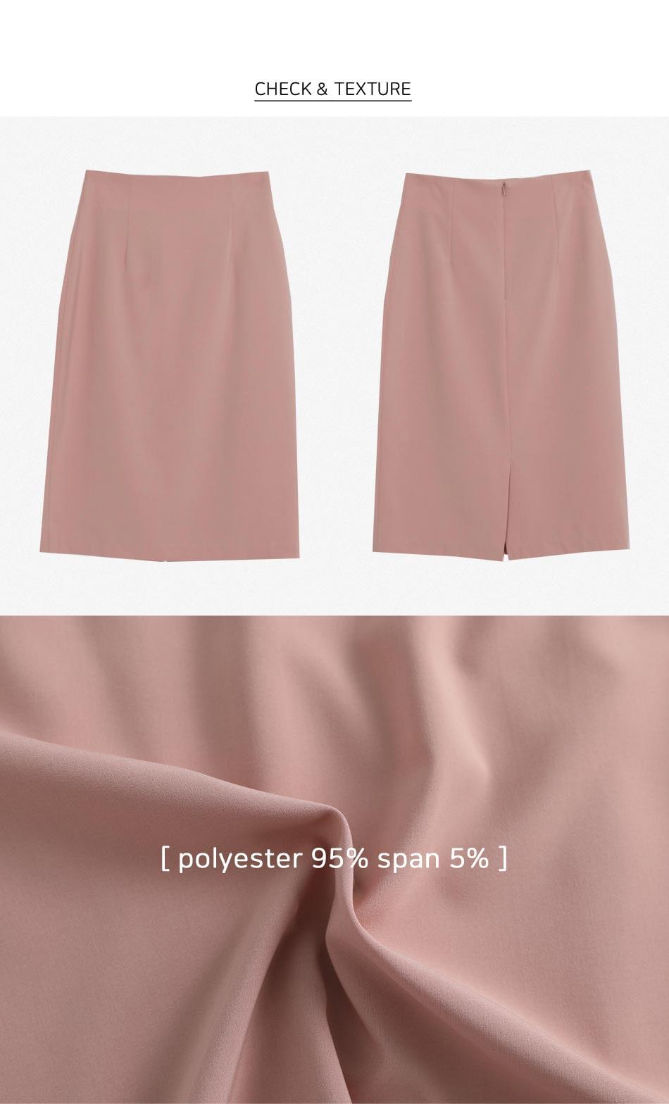 縫線點綴後拉鍊H-LINE長裙