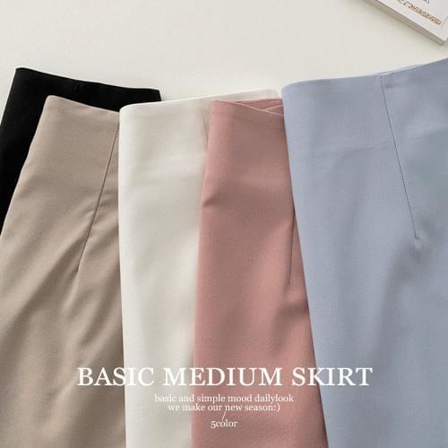 Recommended for short girls Sheered H midi long skirt