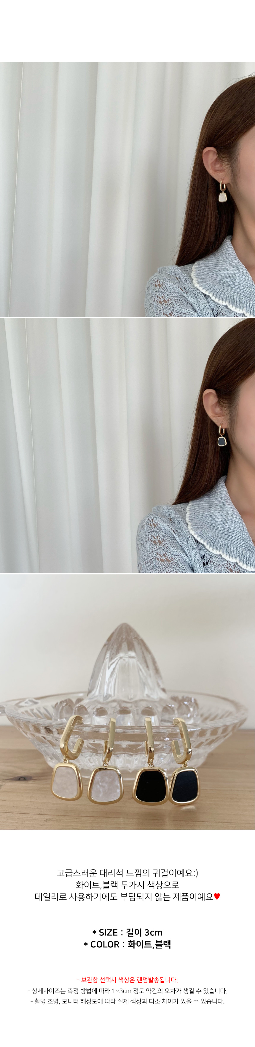 Water Printing Long Marble Gold Plated Earrings A#YW047