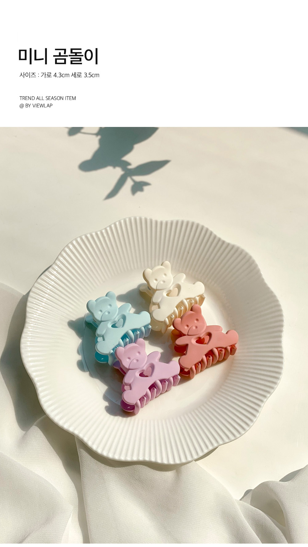 Matte mini teddy bear hair tongs pin 4color