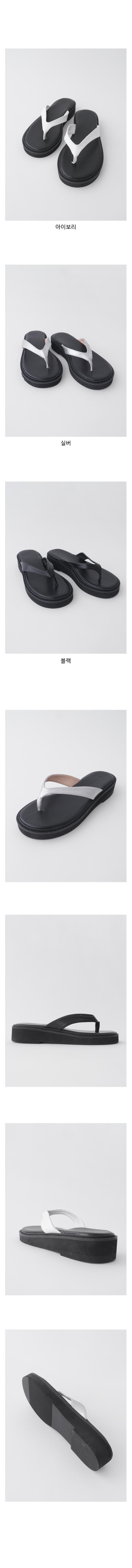 chunky form flip-flops