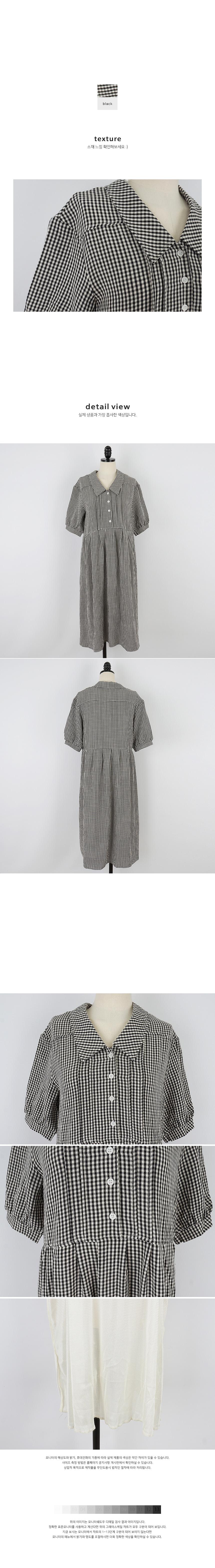 Yoto check collar Dress