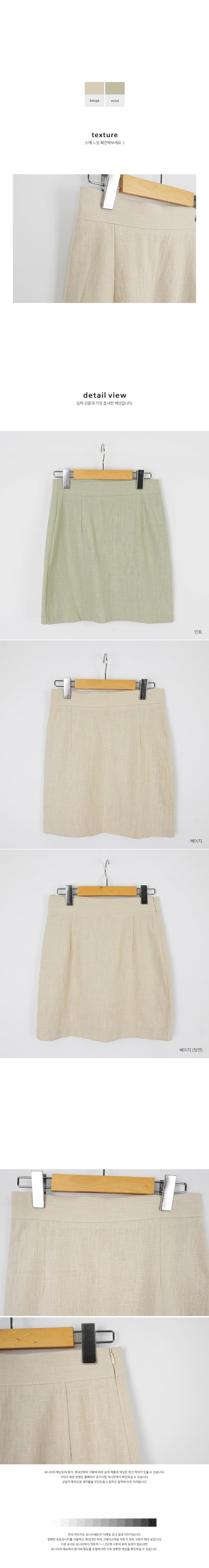 Mad Linen Mini Skirt