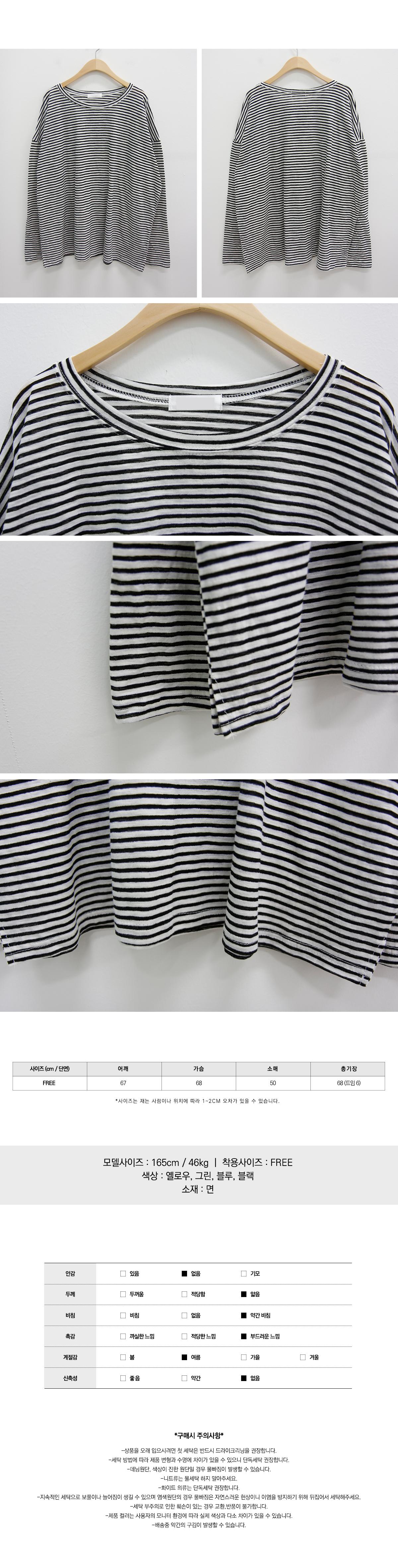 Tok Striped t