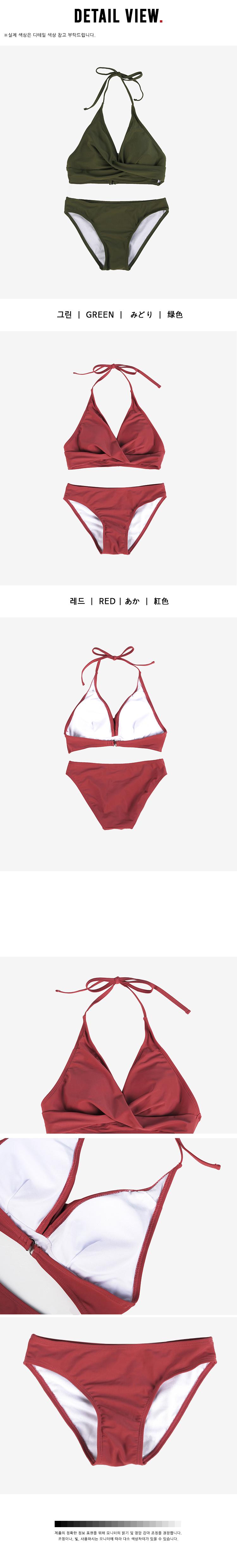 Doron Basic Bikini