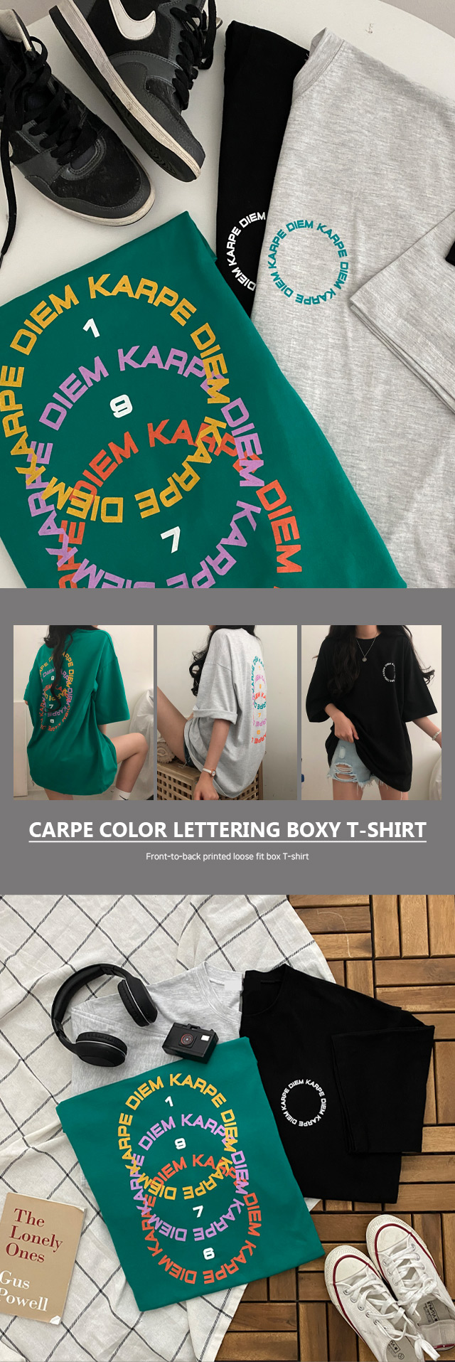 Short-sleeved T-shirt with Carpe Color Lettering