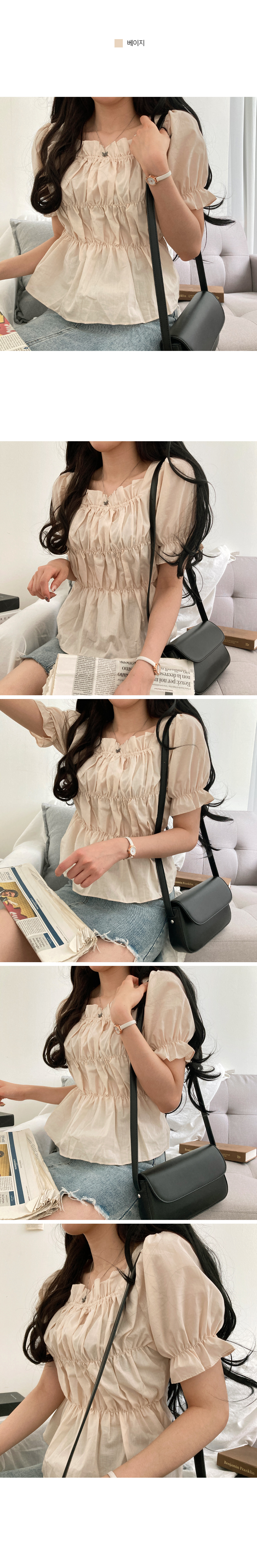 Lime shirring square neck short sleeve blouse