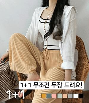World comfortable pleated banding trousers