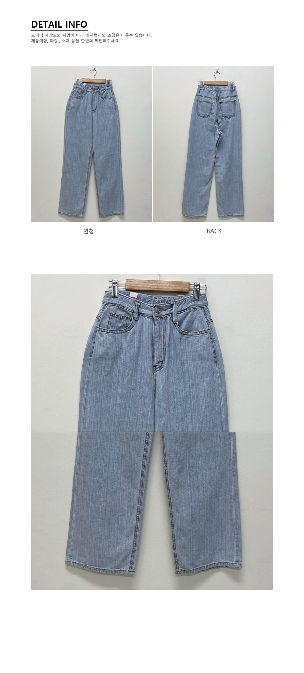 Slop Light Blue Wide Pants