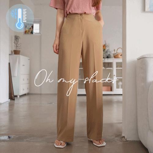 Mochi wide slacks (S-XL size)