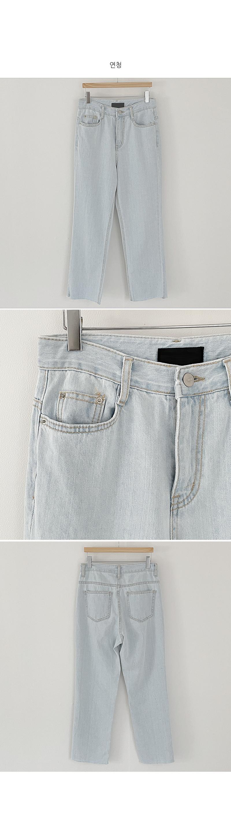 Liz Date Denim Pants