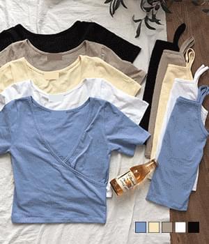 Gale Wrap T-shirt + Sleeveless Two-Piece Set