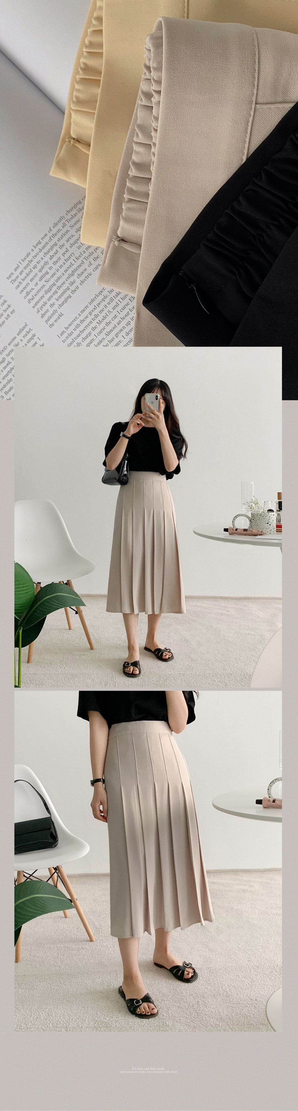 Minute Pleated Long Skirt