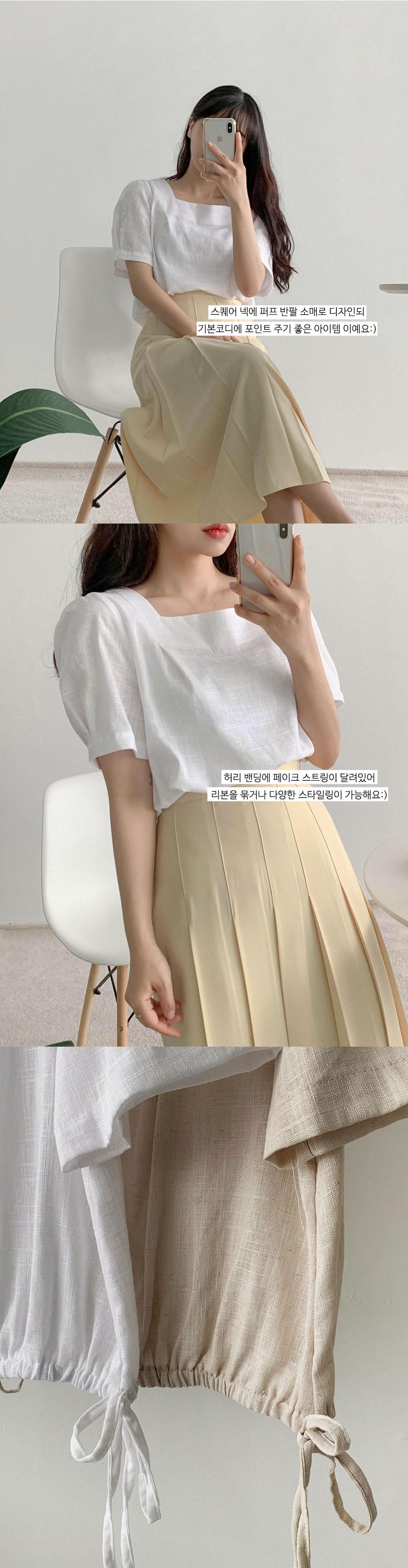 string square blouse