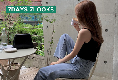 7 Days 7 Looks, What To Wear This Week (4th Week Of June)