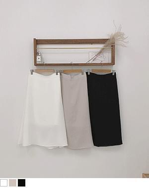 Moody Linen Flare Long Skirt
