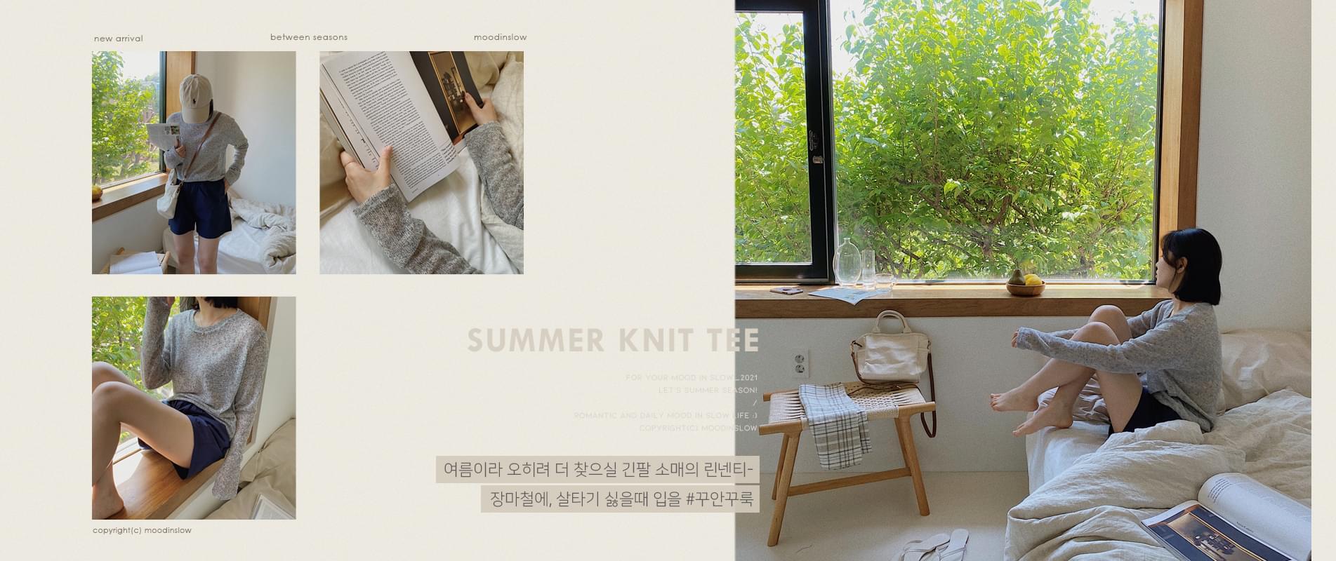 Comments Linen Knitwear Tee