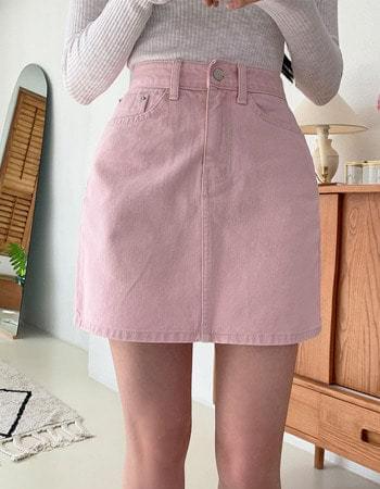 Byten cotton midi skirt