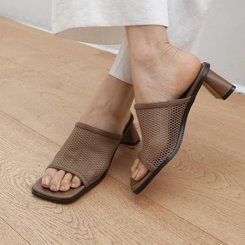 Beldin mesh mules slippers