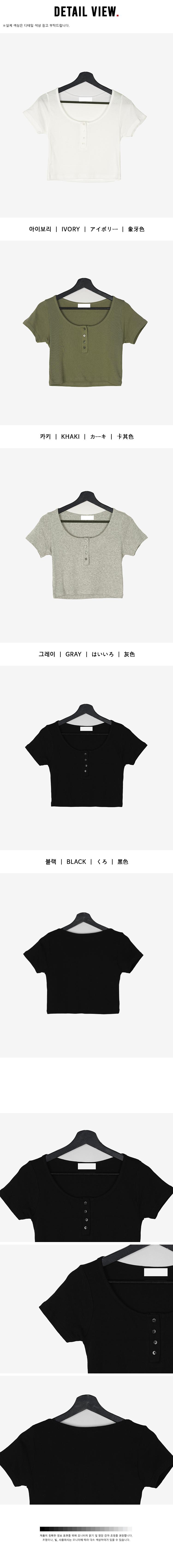 kanen button short sleeve cropped T-shirt