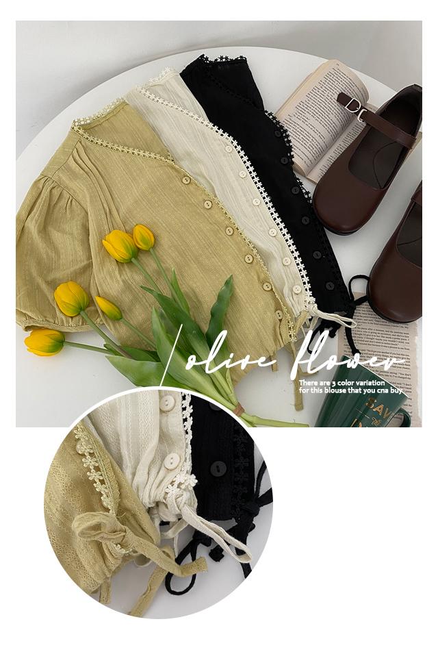 Olive Flower Lace Short Sleeve Crop Blouse