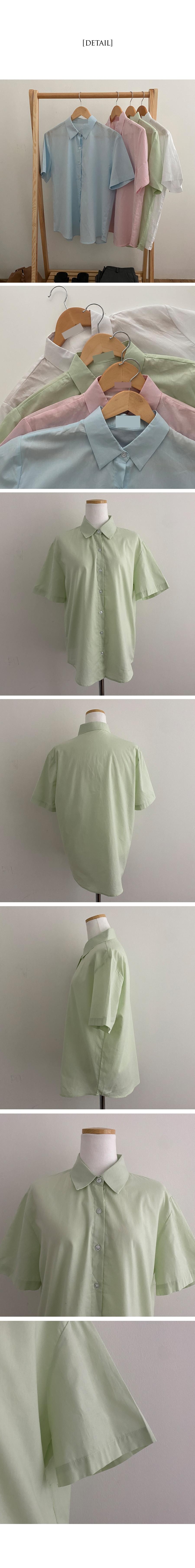 Pio Basic Short Sleeve Shirt Shirt