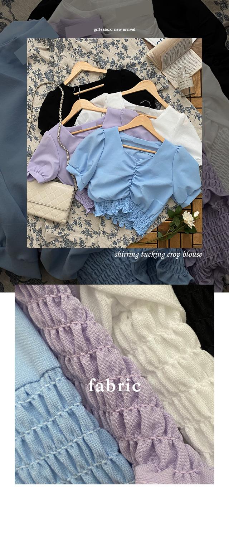 shirring tucker short sleeve cropped blouse