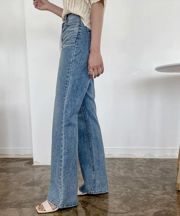 Drop Long Flared Denim Pants