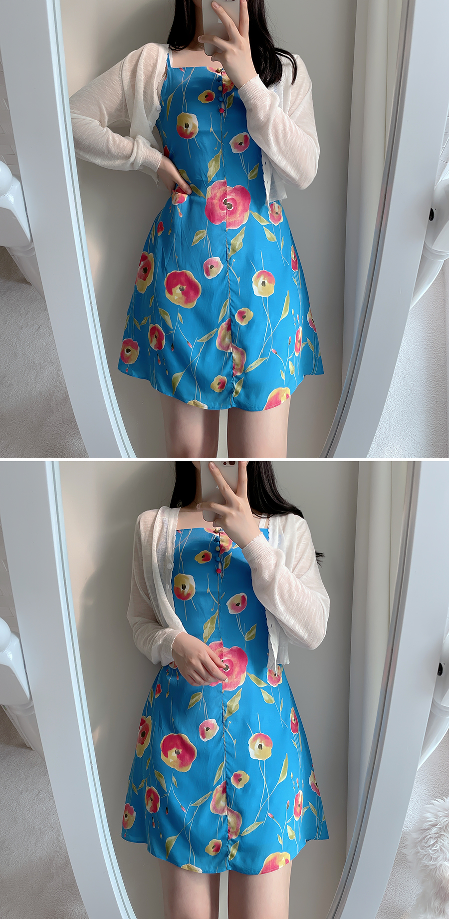 Sherbet Bustier Dress 2color